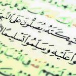 """Shalawat Asyghil merupakan bentuk shalawat yang populer dibaca oleh masyarakat Indonesia, terutama masyarakat NU dan kalangan pesantren. Hampir dalam setiap istighasah, shalawat ini termasuk bacaan utama yang harus dikumandangkan secara berjemaah.Disebutkan bahwa pertama kali yang membaca shalawat Asyghil ini adalah Imam Ja'far Assadiq (w. 138 H). Beliau biasa membaca shalawat ini saat malakukan doa qunut shalat Subuh. Namun kemudian shalawat ini masyhur dengan sebutan Sholawat Habib Ahmad bin Umar Alhinduan Ba 'Alawy (w.1122 H). Hal ini karena shalawat ini termasuk bacaan shalawat yang dihimpun dalam kitabnyaAlkawakib Almudhi'ah fi Zikris Shalah 'ala Khairil Bariyyah.Selain untuk memohonkan shalawat dan salam atas Nabi SAW, keluarga dan sahabatnya, shalawat ini bertujuan meminta kepada Allah agar kita diselamatkan dari kejahatan orang-orang yang zalim. Berikut lafadz shalawat Asyghil;اللَّهُمَّ صَلِّ عَلَي سَيِّدِنَا مُحَمَّدٍ وَأَشْغِلِ الظَّالِمِيْنَ بِالظَّالِمِيْنَ وَأَخْرِجْنَا مِنْ بَيْنِهِمْ سَالِمِيْنَ وَعَلَي الِهِ وَصَحْبِهِ أَجْمَعِيْنَAllahumma sholli 'ala sayyidina muhammad wa asyghilidz dzolimin bidz dzolimin wa akhrijna min bainihim salimin wa 'ala alihi wa shohbihi ajma'in.""""Ya Allah, berikanlah shalawat kepada pemimpin kami Nabi Muhammad, dan sibukkanlah orang-orang zalim dengan orang zalim lainnya. Selamatkanlah kami dari kejahatan mereka. Dan limpahkanlah shalawat kepada seluruh keluarga dan para sahabat beliau.""""[Source: Islami.co]"""