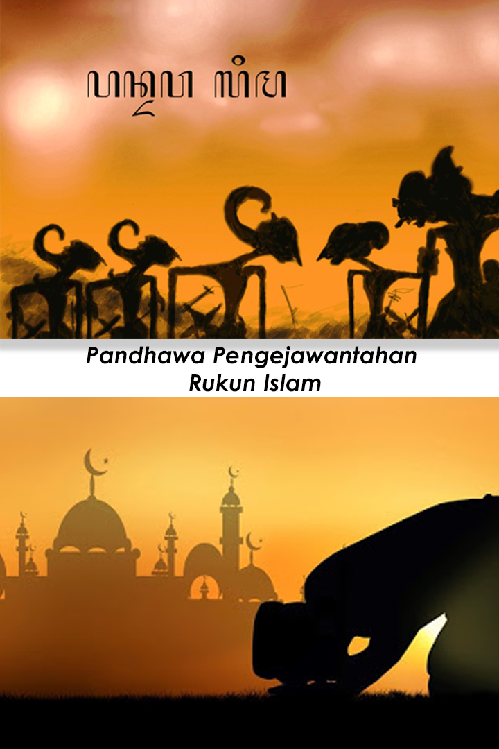 "Wayang merupakan budaya khas yang sudah lama berada di Indonesia. Wayang ada sebelum masa walisongo. Berkat kecerdasan dan kecerdikan Kanjeng Sunan Kalijogo, wayang dapat dijadikan media dakwah. Mungkin inilah dasar orang Jawa sering menggunakan istilah ""othak athik mathuk"". Cerita wayang yang bersifat ke-Hindu-an dimualafkan dengan seksama dan dalam tempo yang seirama. Sebut saja mulai dari tokoh-tokoh wayang di ""Pandhawa Lima"". Kelima tokoh pandhawa itu mencerminkan Rukun Islam yang wajib diimani oleh umat Islam. Tidak hanya dari segi jumlah, namun dari segi keilmuan dan postur tubuh masing-masing tokoh juga bermakna komprehensif. Yudhistira Tokoh pertama dari Pandhawa adalah sang sulung yaitu Yudhistira atau biasa disebut Puntadewa, Dharmakusuma, dll. Yushistira bermakna kokoh/teguh pendirian, Puntadewa bermakna kedamaian, Dharmakusuma bermakna kebenaran yang elok. Yudistira juga memiliki jimat yang bernama ""Jimat Kalimasada"". Yudistira ini dapat diasosiasikan dengan Rukun Islam yang pertama, yaitu Syahadat. Jimat Kalimasada sendiri merupakan buatan para walisongo yang sebenarnya adalah Kalimat Syahadat. Dalam ber-Islam maka hendaknya harus mengucap Kalimat Syahadat terlebih dahulu dengan lisan dan hati. Kemudian dalam berislam adalah jalan menuju kedamaian menuju jiwa yang kokoh, dan mengamalkan kebenaran yang indah. Seperti itulah wajah Islam seharusnya, tidak sumbu pendek namun indah dari jauh maupun dekat. Selain itu, dikisahkan bahwa Yudistira memiliki darah putih yang tidak dimiliki oleh para tokoh wayang lainnya. Putih ini dapat dimaknai suci, bahwa islam memanglah jalan menuju kesucian. Bima Tokoh kedua adalah Panenggak Pandhawa, yaitu Bima, Bima memiliki nama lain Werkudara, Bratasena, Abilawa, Sena, Dandunwacana, Gandawastraatmaja, dll. Nama Bima berarti dahsyat dan hebat. Bima memiliki postur tubuh tinggi, besar, dan gagah. Bima dikisahkan juga pernah disuruh mencari Tirta Pawitasari dan Kayu Gung Susuhing Angin, yang sebenarnya tidak ada keberadaanya "